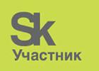 Sk Участник